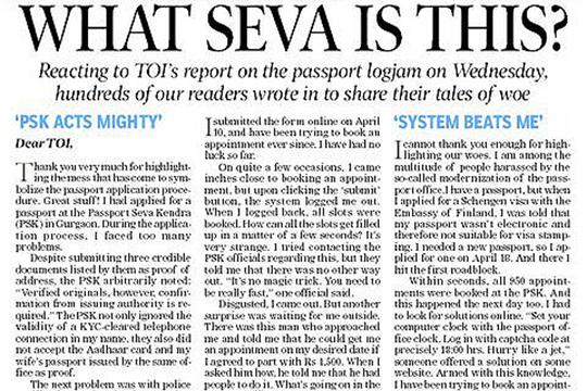 What Passport Seva Is This?