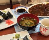 Kyoto – Japanese Homestyle?
