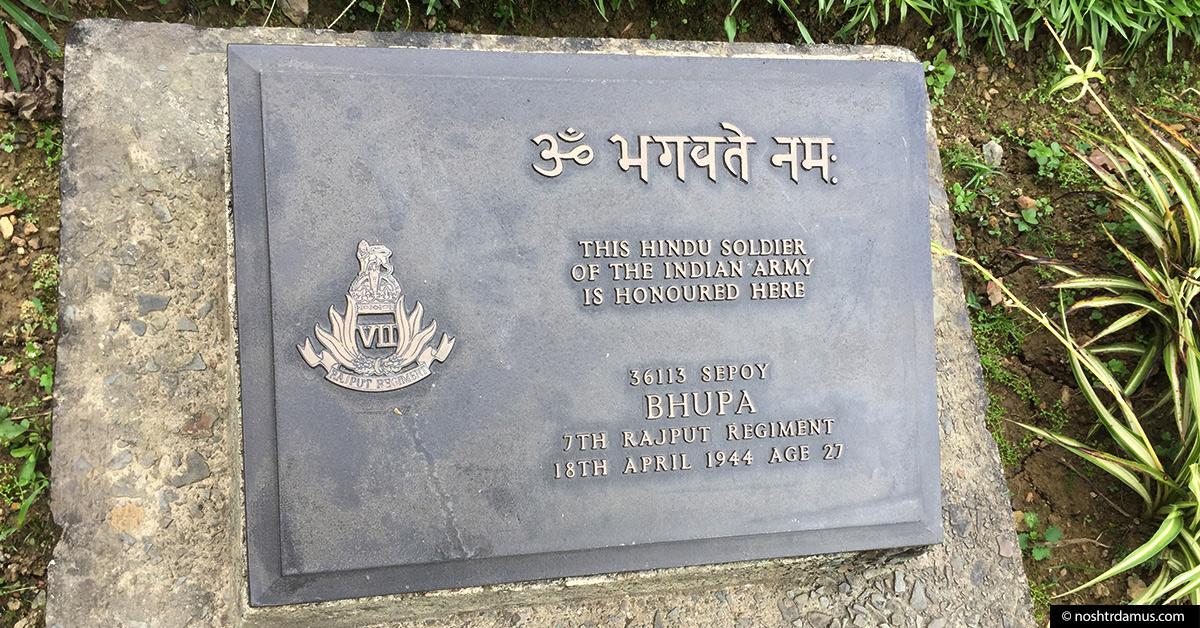 Kohima War Cemetary - Tombstone of Sepoy Bhupa of 7th Rajput Regiment